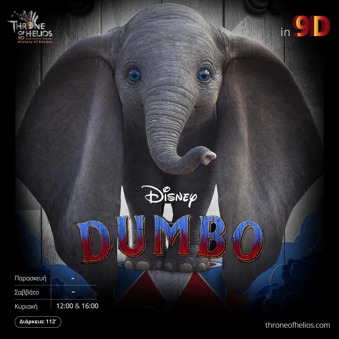 Dumbo-PostSponsored
