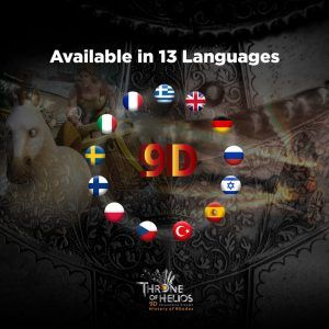 Available in 13 Languages