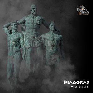 Diagoras of Rhodes